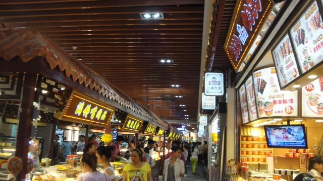 Inside Dongmen Market