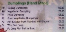 Dumplings Menu at Jen Cafe