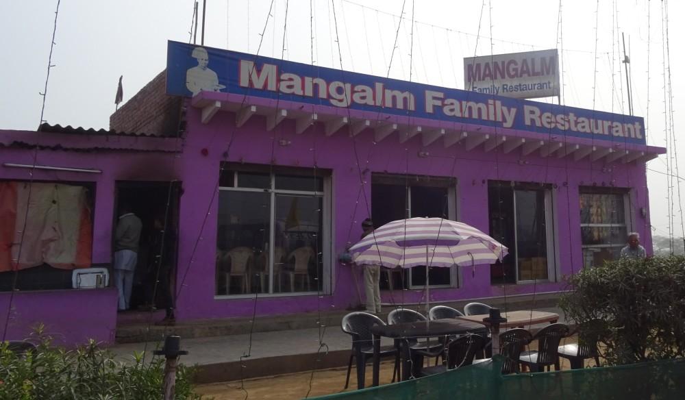 Mangalm Family Restaurant