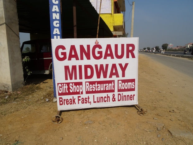 Gangaur Midway Roadside Sign