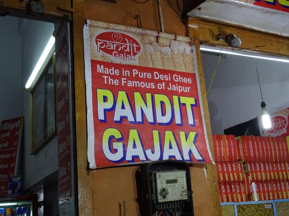 Pandit Gajak Sign