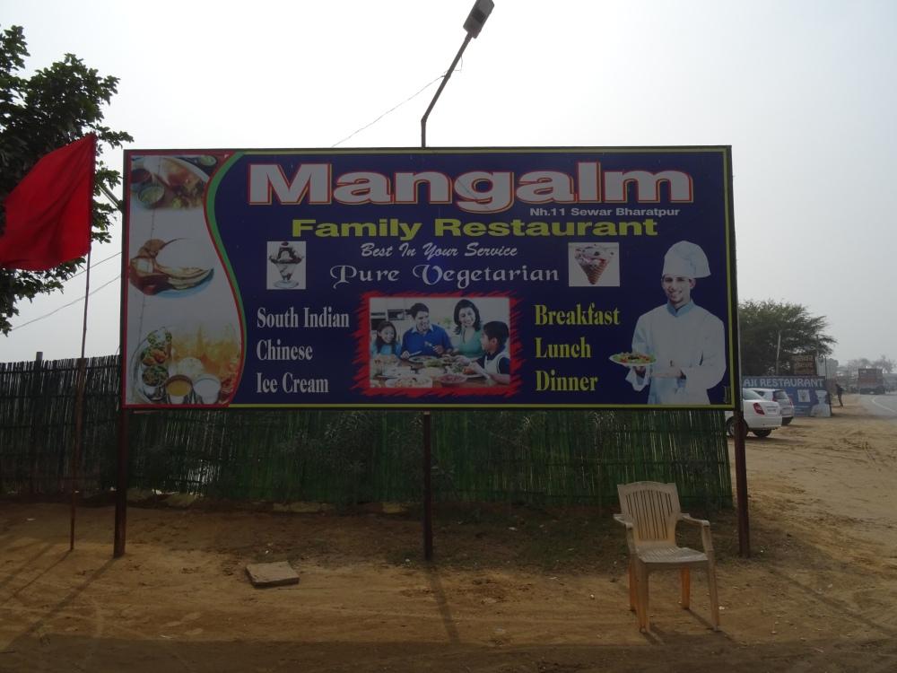 Mangalm Sign