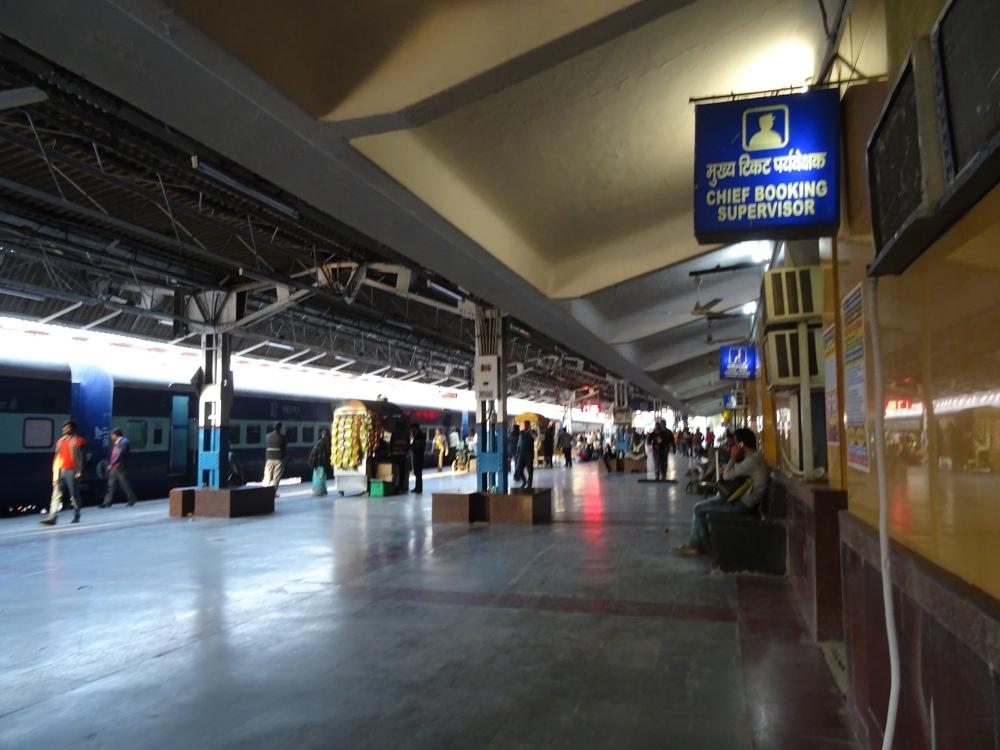 Haridwar Train Station