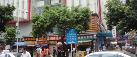 Shenzhen Futian District