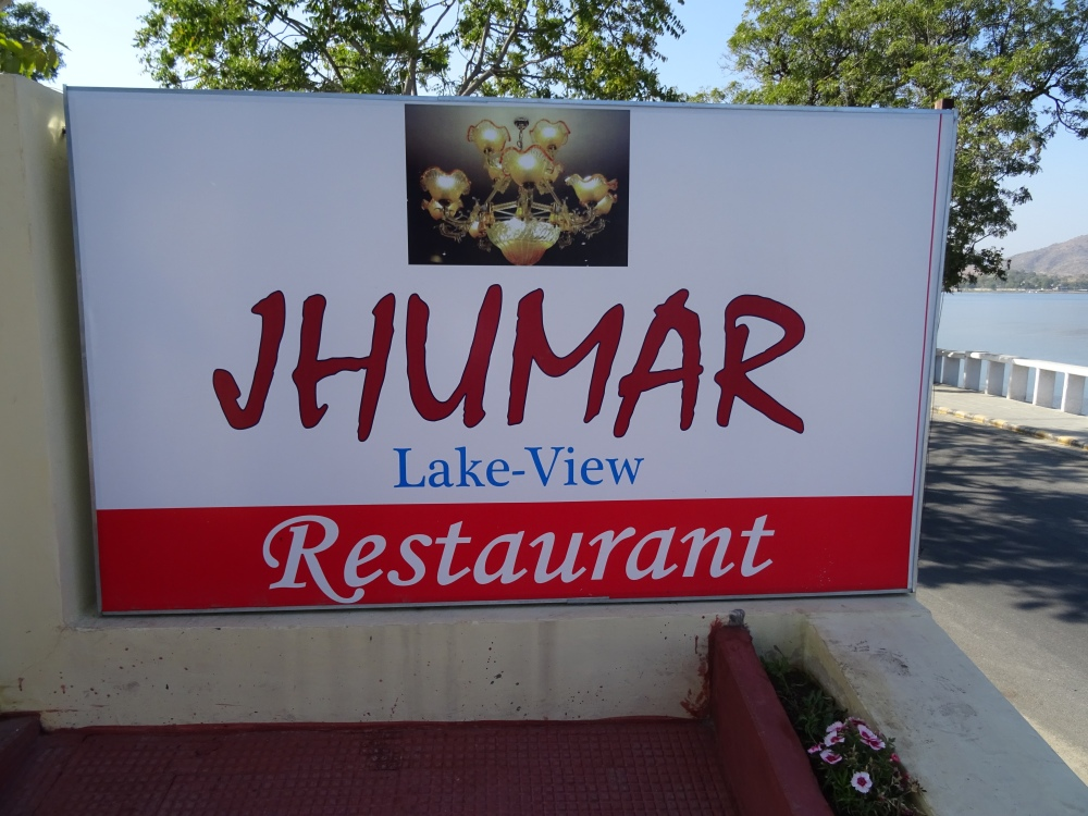 Jhumar Lakeview Restaurant