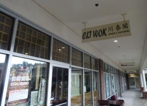 C&T Wok in Morrisvlle