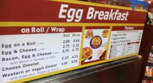 New York Egg Breakfast Sign
